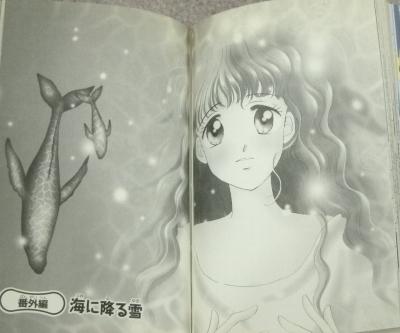 82・くじらの親子・4