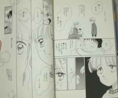 82・くじらの親子・5