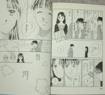 82・くじらの親子・6