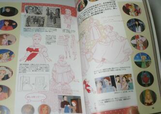 20・世界名作劇場シリーズメモリアルブックアメリカワールド編・3