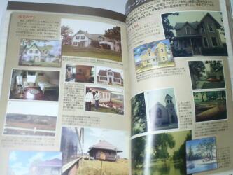20・世界名作劇場シリーズメモリアルブックアメリカワールド編・5
