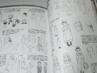 20・世界名作劇場シリーズメモリアルブックアメリカワールド編・6