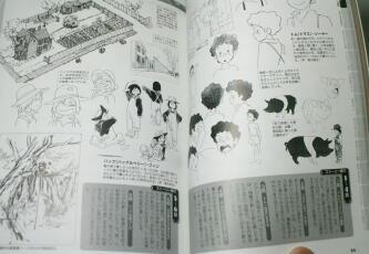 20・世界名作劇場シリーズメモリアルブックアメリカワールド編・7