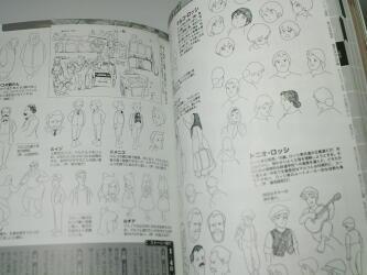 20・世界名作劇場シリーズメモリアルブックアメリカワールド編・9