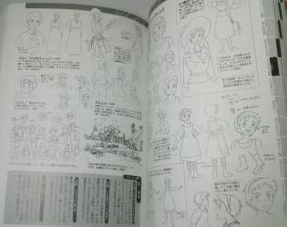 20・世界名作劇場シリーズメモリアルブックアメリカワールド編・10