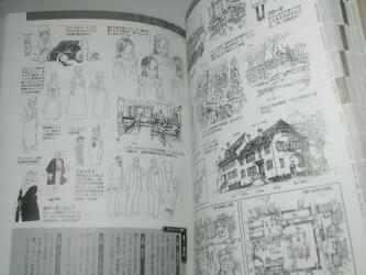 20・世界名作劇場シリーズメモリアルブックアメリカワールド編・11