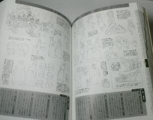 20・世界名作劇場シリーズメモリアルブックアメリカワールド編・12