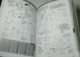 20・世界名作劇場シリーズメモリアルブックアメリカワールド編・13