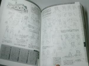 20・世界名作劇場シリーズメモリアルブックアメリカワールド編・14