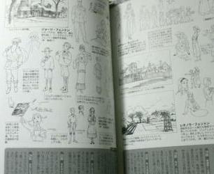 20・世界名作劇場シリーズメモリアルブックアメリカワールド編・15