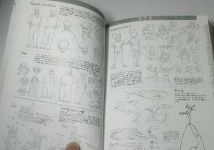 20・世界名作劇場シリーズメモリアルブックアメリカワールド編・17