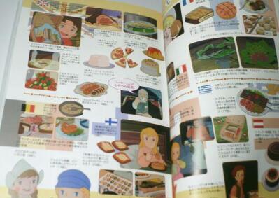 21・世界名作劇場シリーズメモリアルブックヨーロッパ編・03