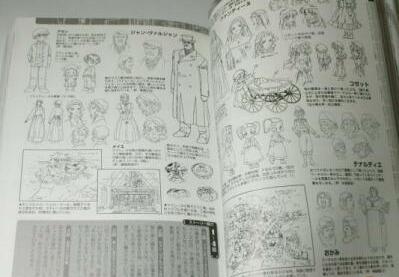 21・世界名作劇場シリーズメモリアルブックヨーロッパ編・06
