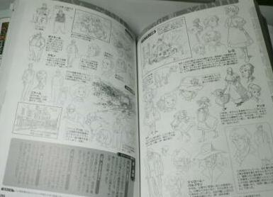 21・世界名作劇場シリーズメモリアルブックヨーロッパ編・13