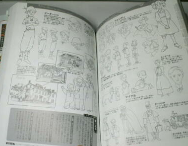 21・世界名作劇場シリーズメモリアルブックヨーロッパ編・14