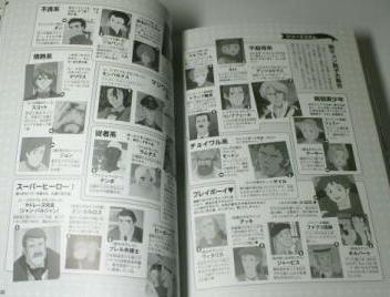 21・世界名作劇場シリーズメモリアルブックヨーロッパ編・20