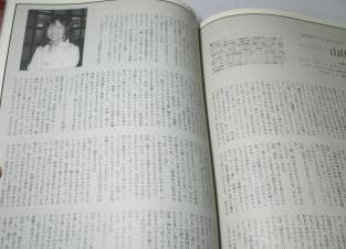 67・赤毛のアンメモリアルアルバム ・8