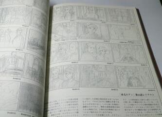 67・赤毛のアンメモリアルアルバム ・9