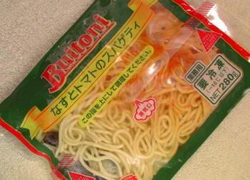 3・なすとトマトのスパゲティ