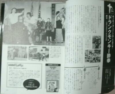 6・ジャッキー・チェン最強伝説・1