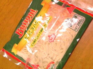 11・たらこスパゲティ・1