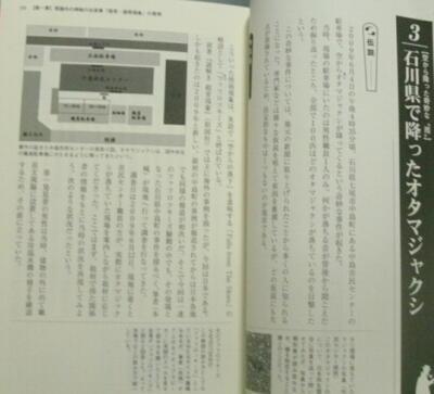 17・謎解き超常現象Ⅱ・2
