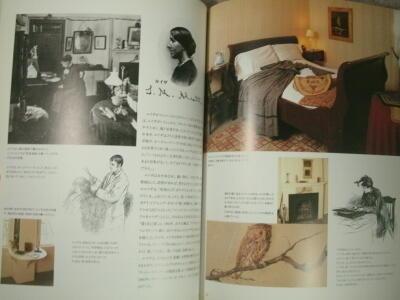 25・若草物語・4