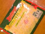 スパゲティ・カルボナーラソース 生活横浜倶楽部