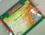 スパゲティ・ナポリタン 生活横浜倶楽部