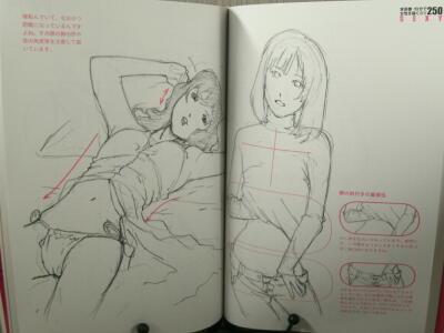43・吉田徹10分で女性を描くコツ250・2