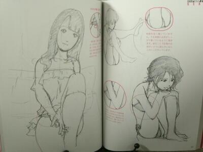 43・吉田徹10分で女性を描くコツ250・3