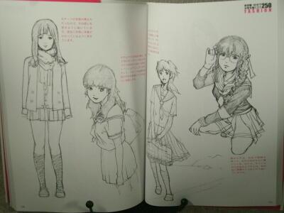 43・吉田徹10分で女性を描くコツ250・5