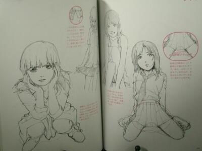 43・吉田徹10分で女性を描くコツ250・6