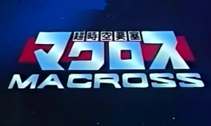 テレビマクロス