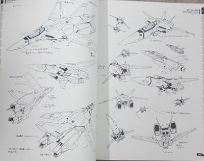 マクロス ヴァリアブルファイター・2