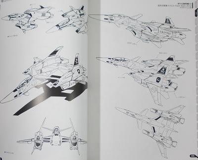マクロス ヴァリアブルファイター・4
