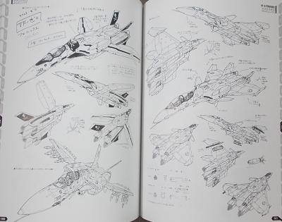 マクロス ヴァリアブルファイター・12