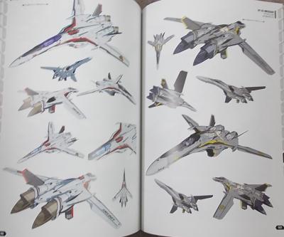 マクロス ヴァリアブルファイター・14