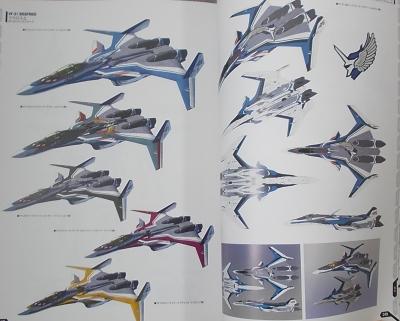 マクロス ヴァリアブルファイター・15
