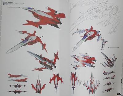 マクロス ヴァリアブルファイター・17