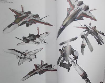 マクロス ヴァリアブルファイター・21