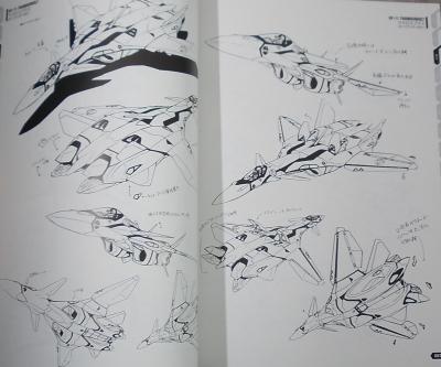 マクロス ヴァリアブルファイター・23