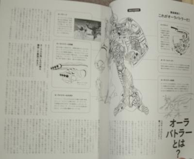 84・1983年のロボットアニメ・7