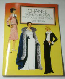 27・Chanel Fashion Review Paper Dolls・ (1)