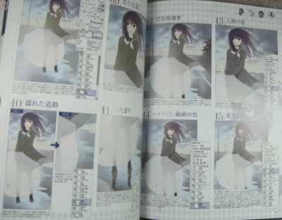98・デジ絵の便利帖・6
