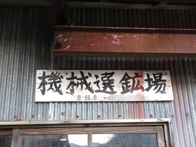 wakamatu011_R.jpg
