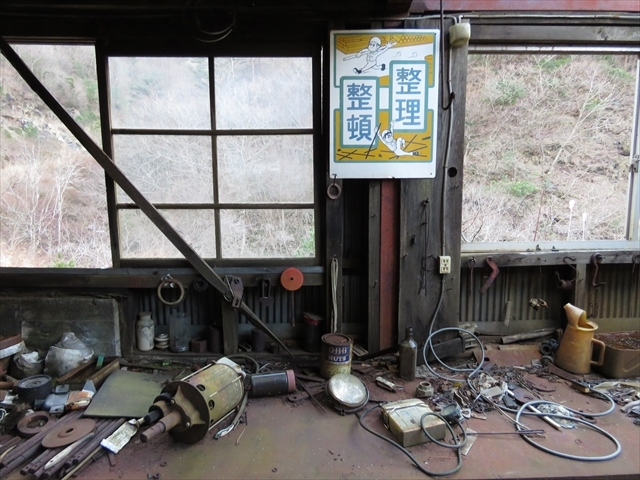 wakamatu017_R.jpg
