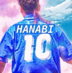 hanabi5541