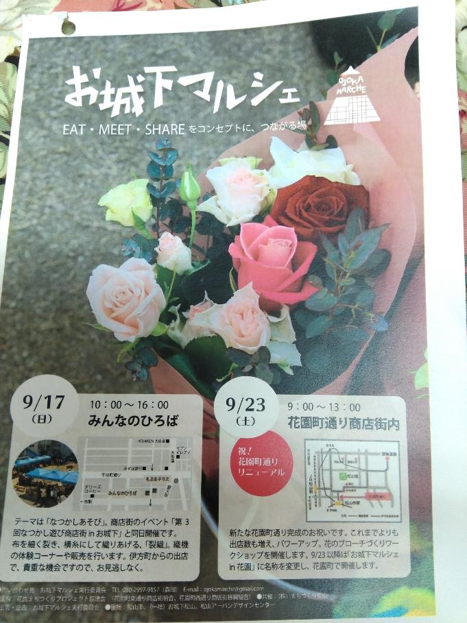 IMG_20170921_212147.jpg