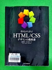 書籍180×240
